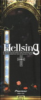 hellsing 01 box spine
